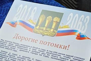 http://s7.uploads.ru/t/fC4UJ.jpg