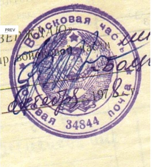 http://s7.uploads.ru/t/fTV5U.png