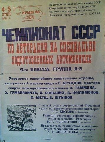 http://s7.uploads.ru/t/fcGzh.jpg