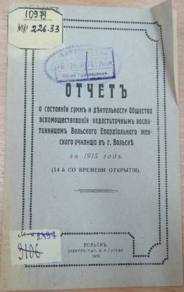 http://s7.uploads.ru/t/feUI6.jpg