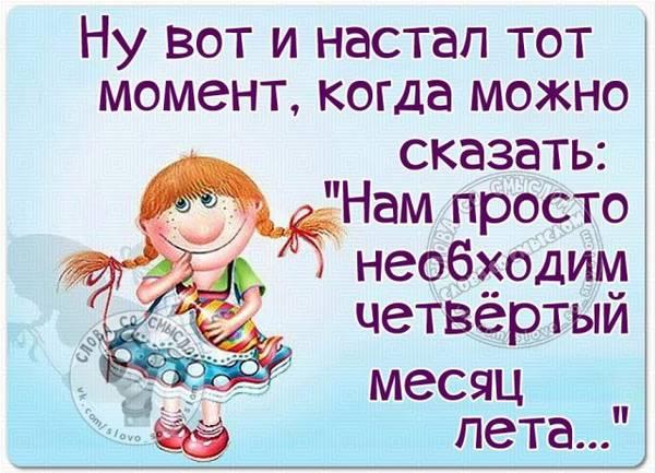 http://s7.uploads.ru/t/fkXdZ.jpg