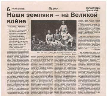http://s7.uploads.ru/t/g2W1m.jpg