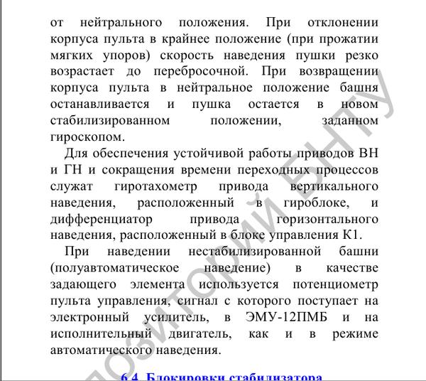 http://s7.uploads.ru/t/g2frS.png