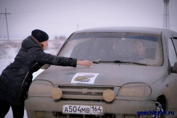 http://s7.uploads.ru/t/g4sVu.jpg