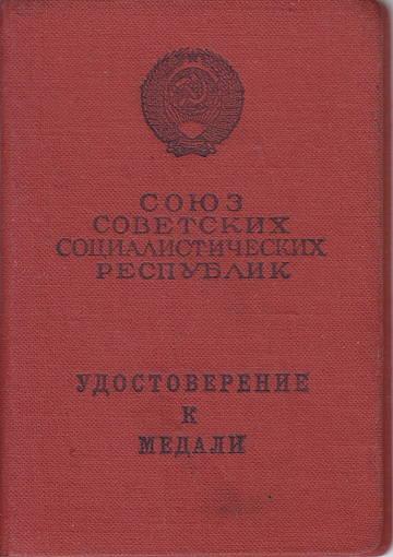 http://s7.uploads.ru/t/gHJUt.jpg