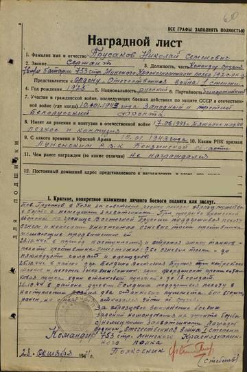 http://s7.uploads.ru/t/gTIUX.jpg