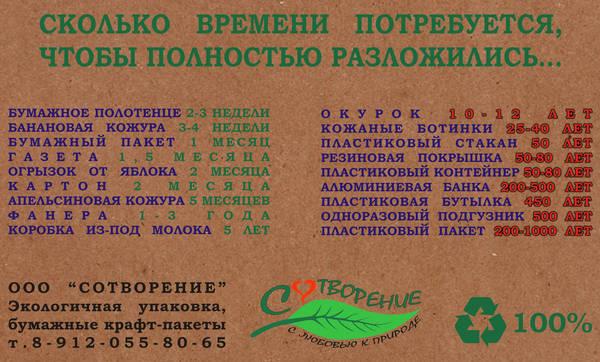 http://s7.uploads.ru/t/gVEFH.jpg