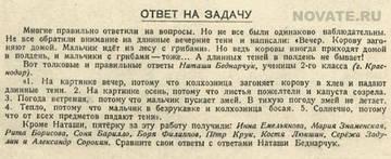 http://s7.uploads.ru/t/gitDP.jpg