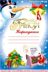 http://s7.uploads.ru/t/h3yOS.jpg
