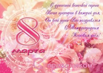 http://s7.uploads.ru/t/hHaYC.jpg