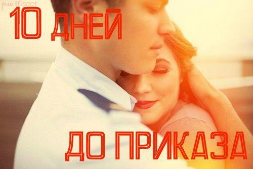 http://s7.uploads.ru/t/hTE53.jpg