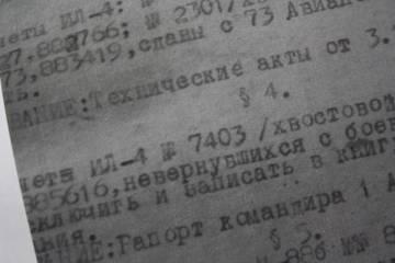 http://s7.uploads.ru/t/ha0WH.jpg