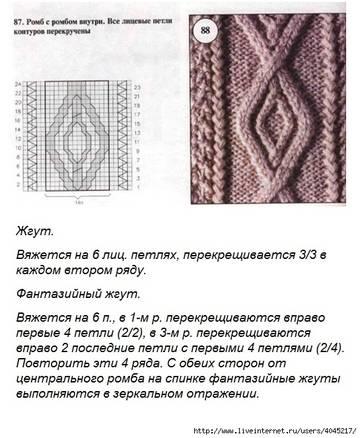 http://s7.uploads.ru/t/hpAON.jpg