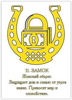 http://s7.uploads.ru/t/i6YIk.jpg