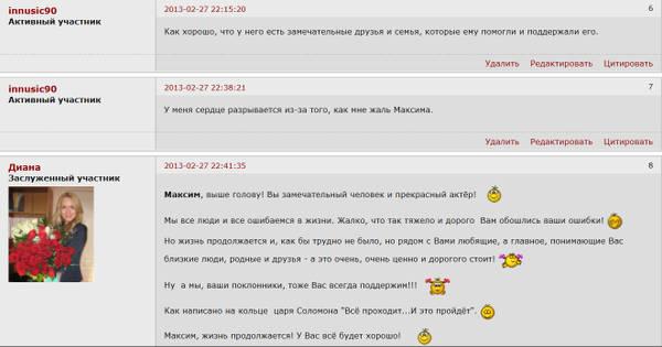 http://s7.uploads.ru/t/i7gs4.jpg