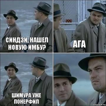 http://s7.uploads.ru/t/i9Psw.jpg