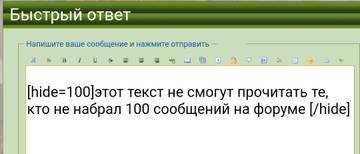 http://s7.uploads.ru/t/iIUM0.jpg