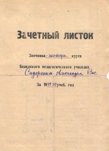 http://s7.uploads.ru/t/iL9tJ.jpg