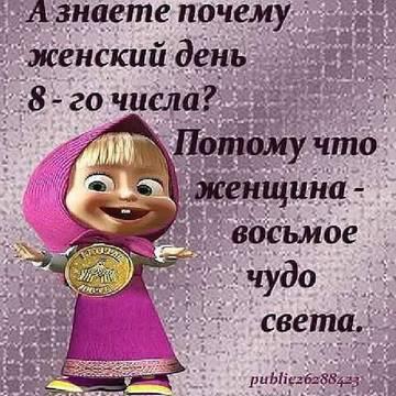 http://s7.uploads.ru/t/iMrkw.jpg