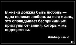 http://s7.uploads.ru/t/iSQGo.jpg