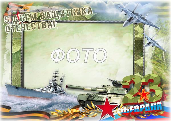 http://s7.uploads.ru/t/irMsR.jpg