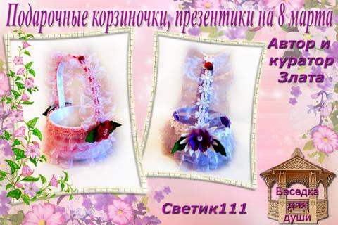 http://s7.uploads.ru/t/ivlhK.jpg