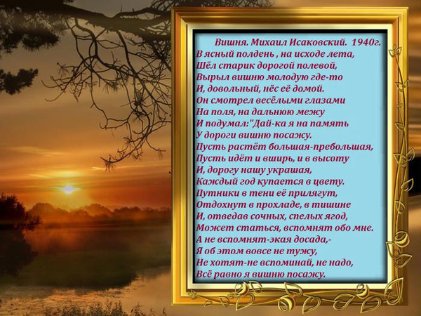 http://s7.uploads.ru/t/izy8c.jpg