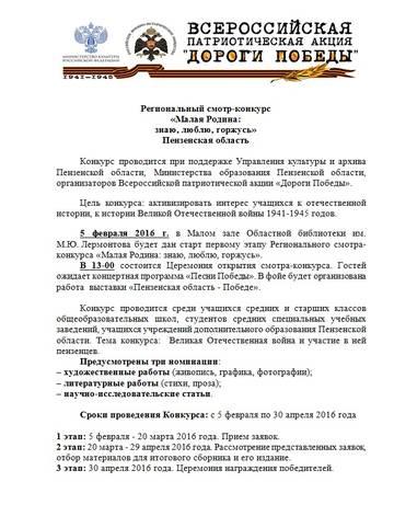 http://s7.uploads.ru/t/jN03U.jpg