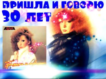 http://s7.uploads.ru/t/jUbzc.jpg