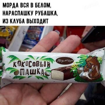 http://s7.uploads.ru/t/jVR7Y.jpg