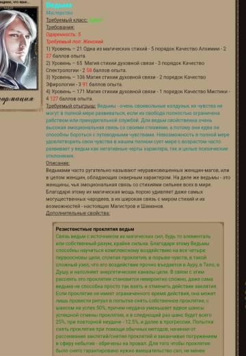 http://s7.uploads.ru/t/jm9TY.jpg