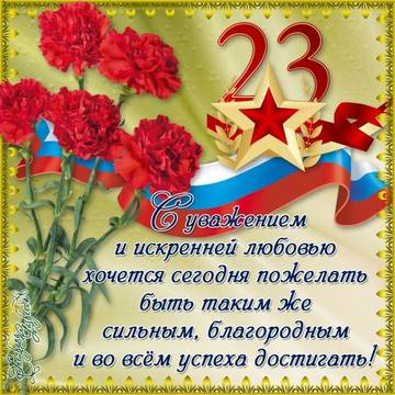 http://s7.uploads.ru/t/js1Rk.jpg