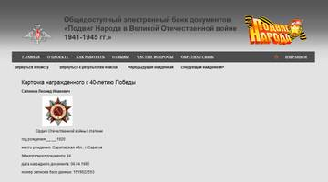 http://s7.uploads.ru/t/jsNU7.jpg