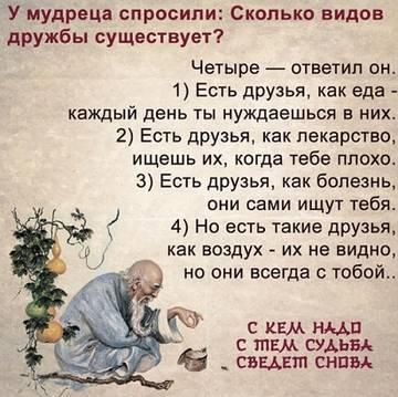http://s7.uploads.ru/t/juNSW.jpg