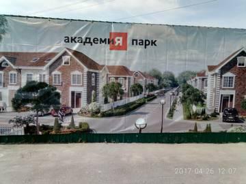http://s7.uploads.ru/t/k1VeC.jpg