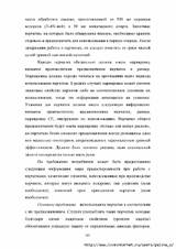 http://s7.uploads.ru/t/k3dMj.jpg