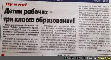 http://s7.uploads.ru/t/kWKIF.jpg