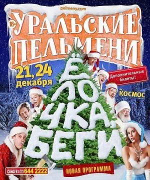 http://s7.uploads.ru/t/keZnu.jpg