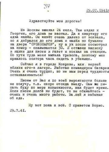 http://s7.uploads.ru/t/kldVI.jpg