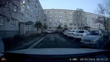http://s7.uploads.ru/t/kwFND.jpg