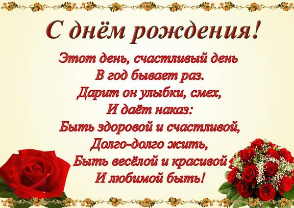 http://s7.uploads.ru/t/l0m6U.jpg