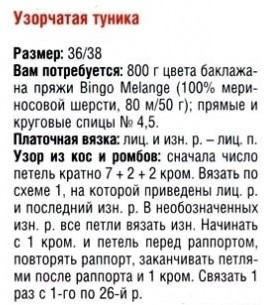 http://s7.uploads.ru/t/l5qp9.jpg