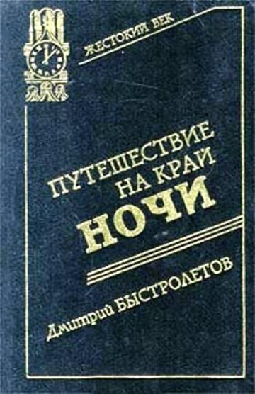 http://s7.uploads.ru/t/lJpn6.jpg
