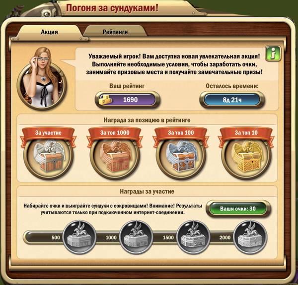 http://s7.uploads.ru/t/lM2it.jpg
