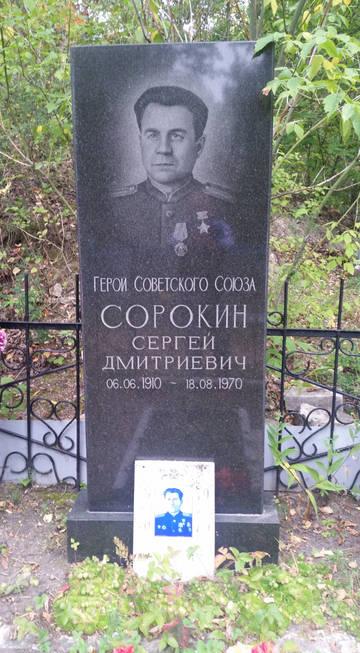http://s7.uploads.ru/t/lMKsd.jpg