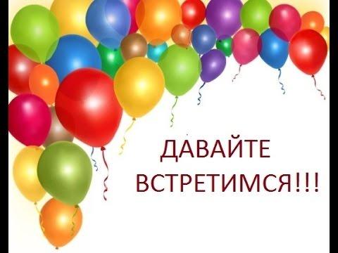 http://s7.uploads.ru/t/lQhi9.jpg