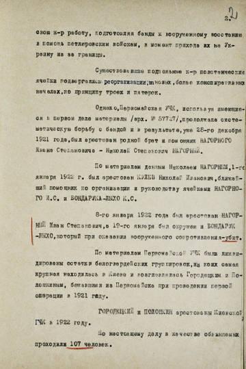 http://s7.uploads.ru/t/lSLj4.jpg