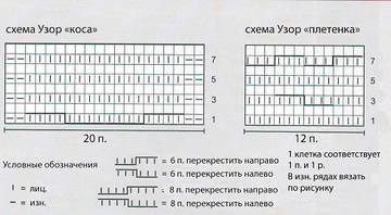 http://s7.uploads.ru/t/lTuzw.jpg