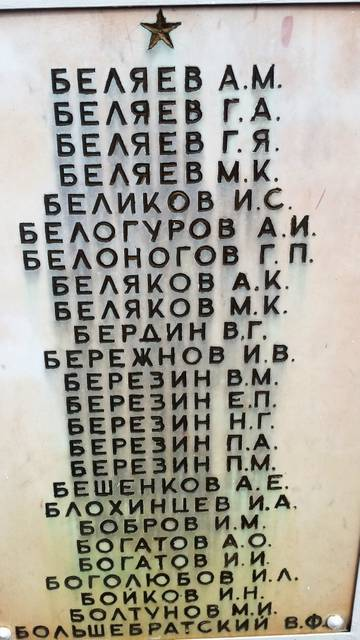 http://s7.uploads.ru/t/lqAbP.jpg