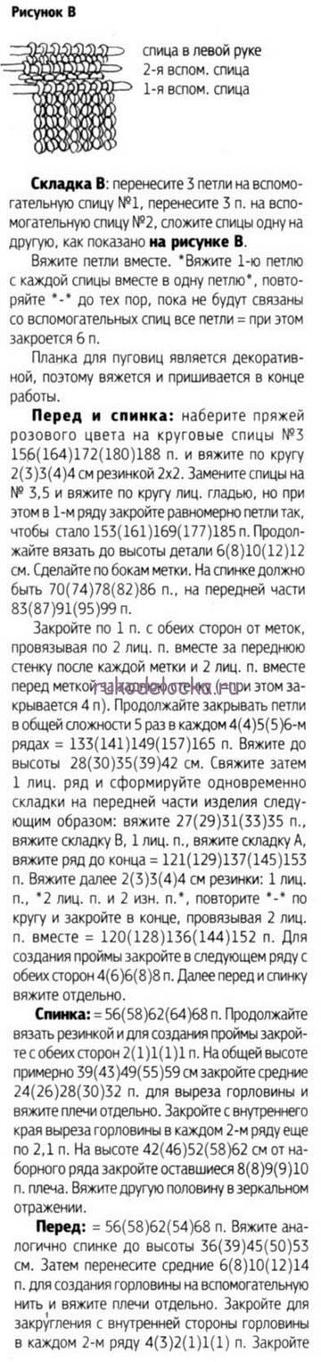 http://s7.uploads.ru/t/ltA7r.jpg